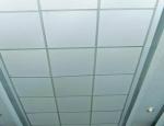 glasliner_institucional_plafon_7_32x21